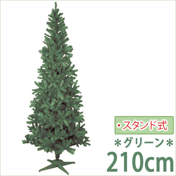 クリスマス ツリー 店舗 施設 イベント 人工植物 / スリムツリー 210cm グリーン /A