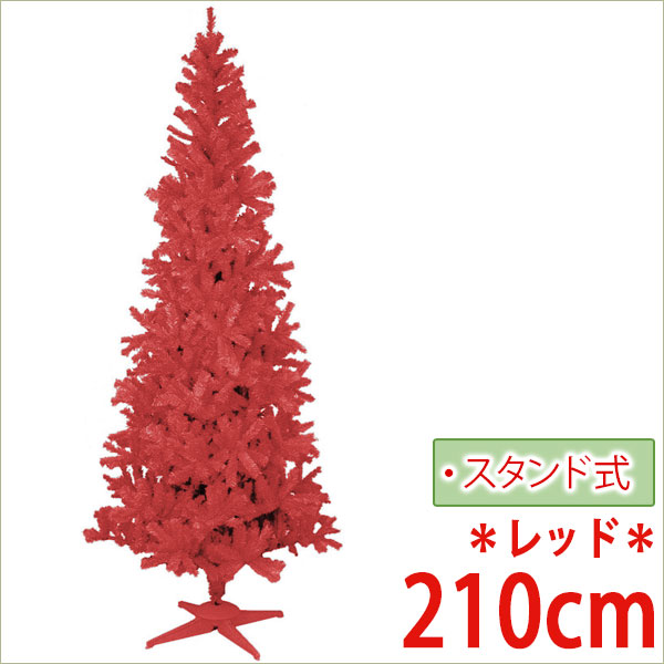 クリスマス ツリー 店舗 施設 イベント 人工植物 / スリムツリー 210cm レッド /A