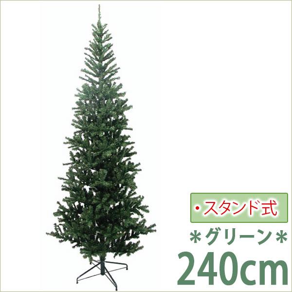 クリスマス ツリー 店舗 施設 イベント 人工植物 / スリムツリー 240cm グリーン /B