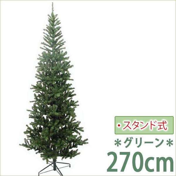 クリスマス ツリー 店舗 施設 イベント 人工植物 母の日 2019 / スリムツリー 270cm グリーン /B