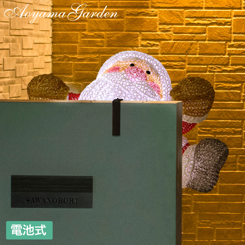 イルミ LED ライト 屋外 クリスマス サンタ 電飾 タカショー / 電池式 3Dクリスタルモチーフ よじのぼりサンタ /A