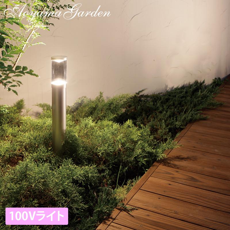 ライト 庭園灯 庭 照明 外灯 SALE アウトレット タカショー / スタイルポールライト 7型 シルバー(電球色)※要電気取付工事 /A