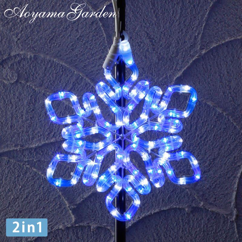 イルミネーション LED ライト 屋外 クリスマス 電飾 SALE アウトレット タカショー / 2Dモチーフライト スノーフレーク S /A