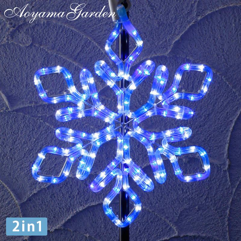 イルミネーション LED ライト 屋外 クリスマス 電飾 SALE アウトレット タカショー / 2Dモチーフライト スノーフレーク M /A