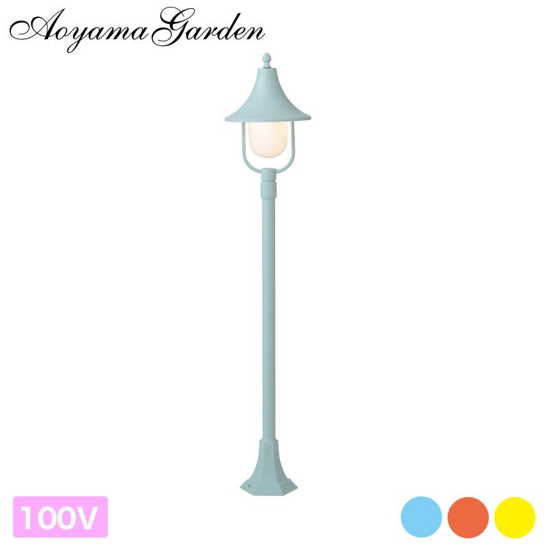 ライト LED 屋外 照明 SALE タカショー / シンプルLEDポールライト カラーズ3型レイクブルー シェルオレンジ マリーイエロー /A