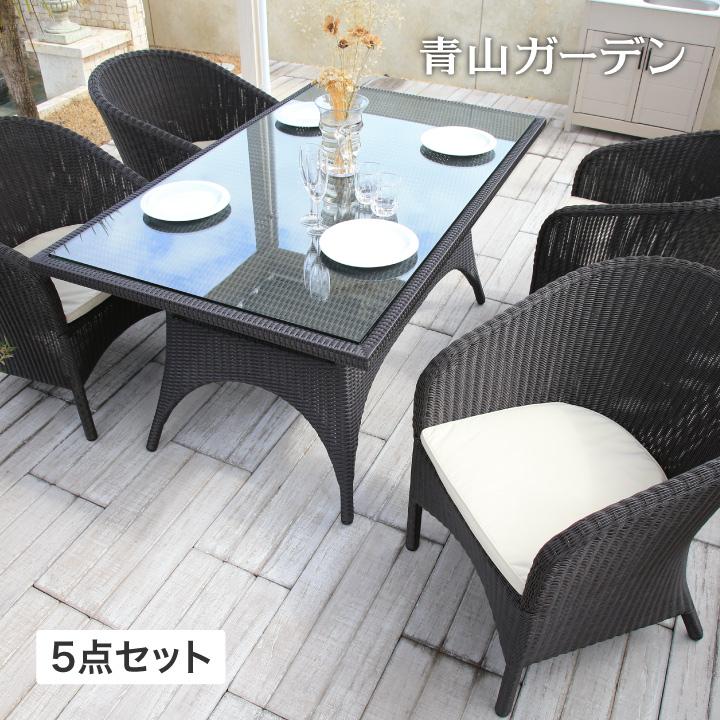 テーブル イス セット 机 椅子 チェア 屋外 家具 ファニチャー ラタン 高級感 おしゃれ ガーデン タカショー /イジアン ダイニングテーブル&チェアー 5点セット /E