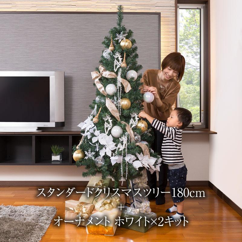 クリスマス ツリー 飾り オーナメント デコレーション セット / スタンダードクリスマスツリー 180cm+オーナメント2キット /B
