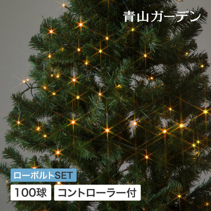 イルミネーション 屋外 LED ライト クリスマス タカショー / ローボルト iSparkle ストレート100球 シャンパンゴールド&マルチ /A