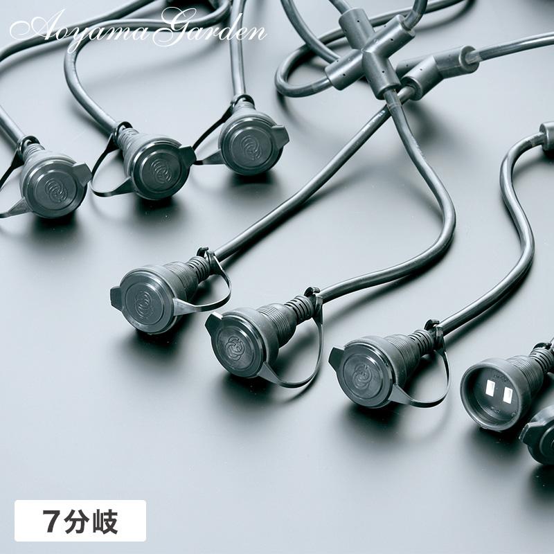 ライト イルミ 屋外 分岐 ケーブル 電源 コンセント キャップ付 タカショー / 屋外用7又コンセント 1500W /A