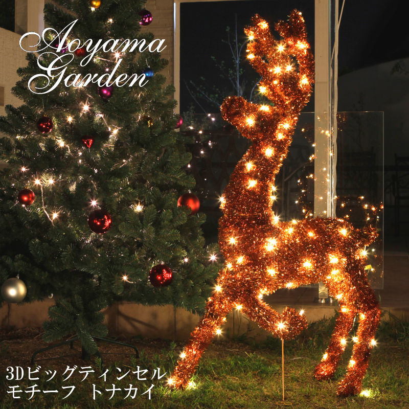 3d big tinsel motif reindeer lit 3d14l illuminations light christmas outdoors garden garden decoration decoration illumination ornament doll ornament