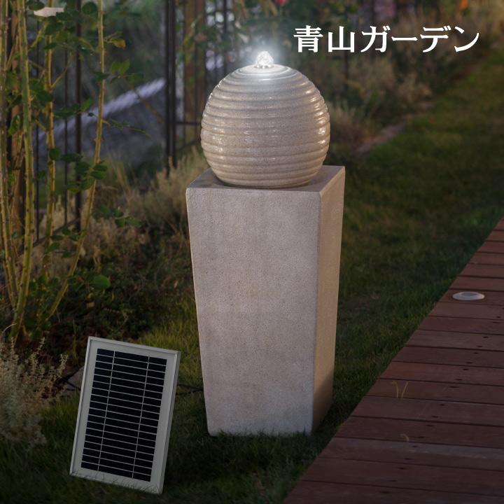 噴水に揺らめく光が夜の空間を幻想的に彩る 噴水 ファウンテン ソーラー 売り出し オブジェ 球 LED A 光 ピラー 庭 タカショー ガーデン 内祝い ボール