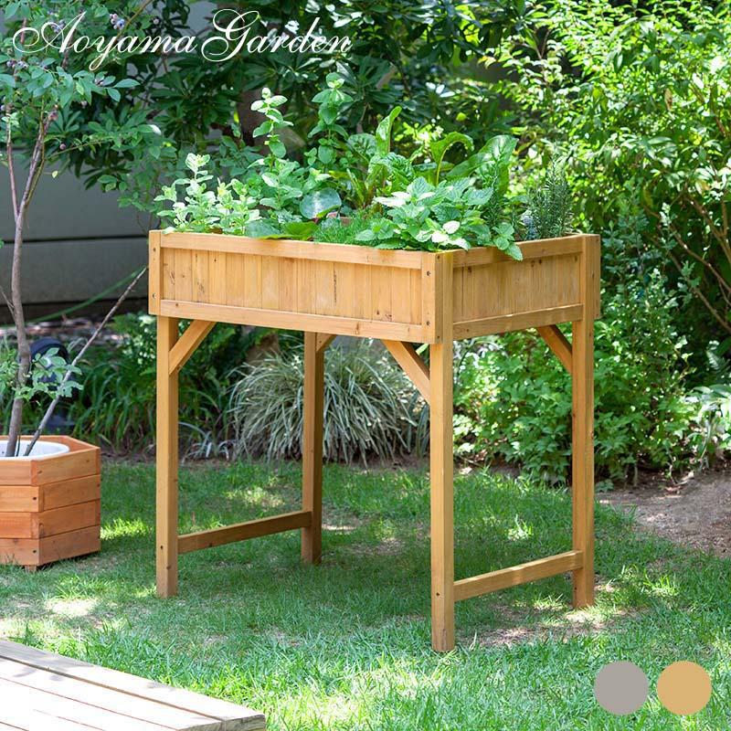 9%OFF/鉢 プランター ベジトラグ 菜園 スタンド 木製 タカショー / レイズドベッドプランター ハーブタイプ ナチュラル グレイウォッシュ /A