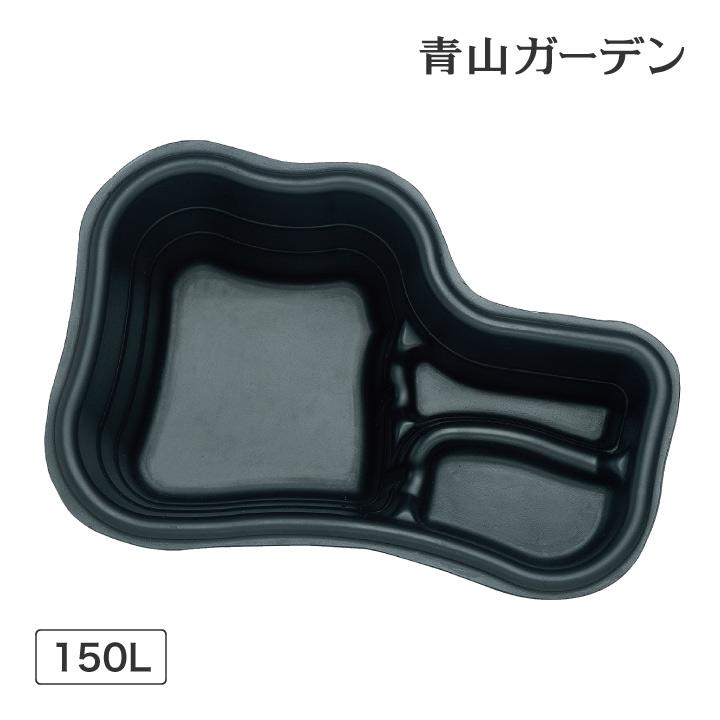 池 人工池 ビオトープ ウォーターガーデン DIY タカショー / 成型池 ベシン /D