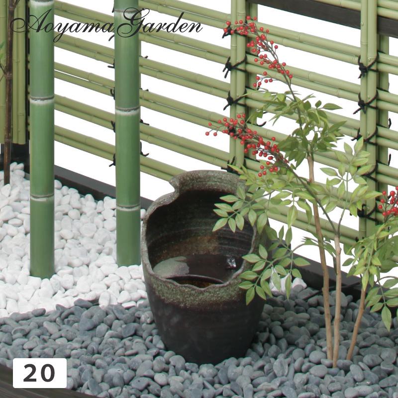 水鉢 和風 ウォーターガーデン 庭 水生植物 メダカ タカショー / 壷雫 20 /B