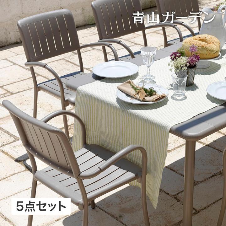 テーブル イス セット 机 椅子 チェア 屋外 家具 プラスチック ガーデン タカショー 母の日 2019 / マエストラーレ テーブル&チェアー5点セット /D
