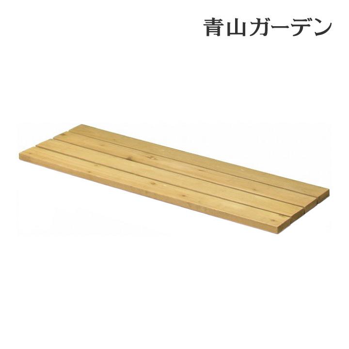 デッキ 天然 木 ウッド アルミ 耐久性 段 庭 ガーデン タカショー / ホームEXアルミフレームデッキ用ステップ 床板 オークル /A
