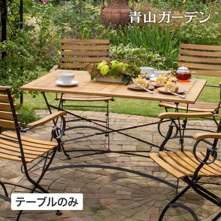 テーブル 机 屋外 家具 天然 木 アカシア タカショー / アシュリー フォールドウッド ダイニングテーブル /C