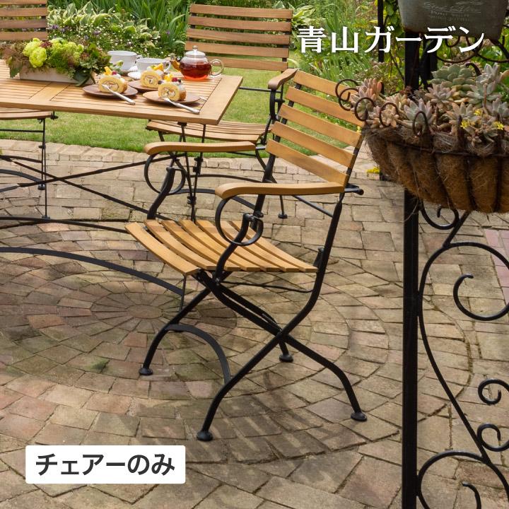 イス チェア 椅子 屋外 家具 ファニチャー 天然 木 アカシア ナチュラル タカショー / アシュリー フォールドウッド チェアー /C
