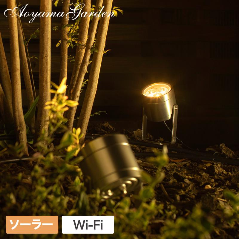停電 防災 ソーラー ライト 明るい LED 屋外 木 Wi-Fi タカショー / ホームEX ソーラー ミニアップライト Wi-Fiモデル /A