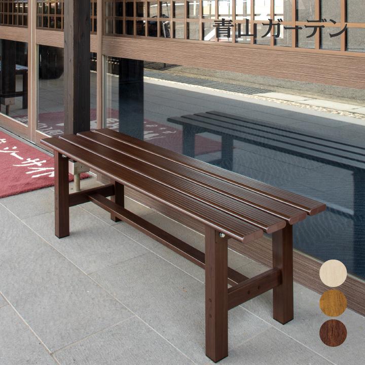 デッキ 縁台 木 ウッド アルミ 耐久性 ユニット 庭 ガーデン タカショー / 美WOOD 縁台 120 /B