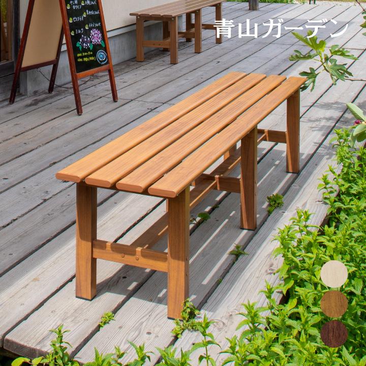 デッキ 縁台 木 ウッド アルミ 耐久性 ユニット 庭 ガーデン タカショー / 美WOOD 縁台 150 /C