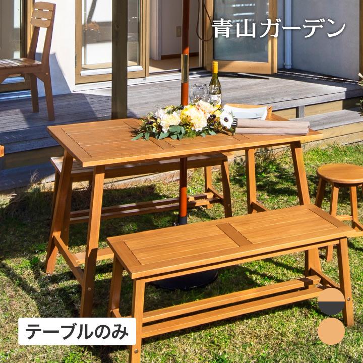 天然木のぬくもりとシンプルなデザインでほっとするナチュラルな空間に テーブル 机 屋外 家具 人気海外一番 ファニチャー 天然 木 B ユーカリ ダイニングテーブル タカショー ナチュラル ノワール マリーウッド 注目ブランド