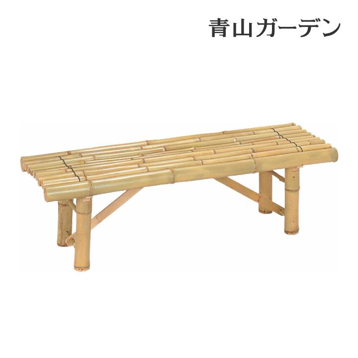 縁台 デッキ 竹 縁側 イス チェア ガーデン ベンチ タカショー / 白竹縁台 4尺 /B