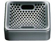 Italy REXITE (requisite) ash tray, SAFE TRAY Table ashtray 701 ashtray (Silver)