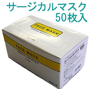 꽃가루 독감 마스크, 감기, 먼지, 꽃가루 알레르기 대책 용품, 일회용 외과 용 마스크 DS50 매 들