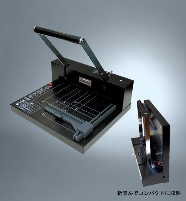 직접 절단 기계 Durodex (デューロデックス) 스택 절단기 180DX 책을 디지털화 (자취)에 적합 한 자를 기 (절단기) 개인용 A4 대응 종이 커터 경량 400 × 340 × 145mm fs3gm