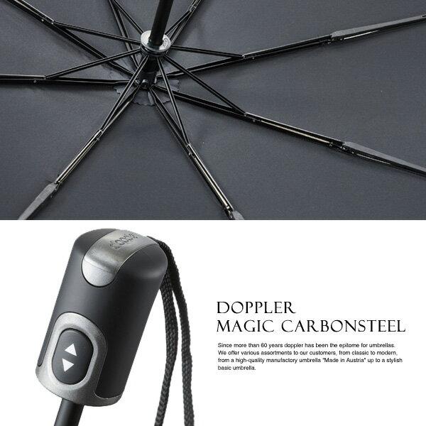 오스트리아 doppler (감 사) 원터치 개폐 접이식 우산 MAGIC CARBONSTEEL 자동 개폐식 원터치 개폐식 비옷 우산 (갓 파스) 우산 접이식 우산