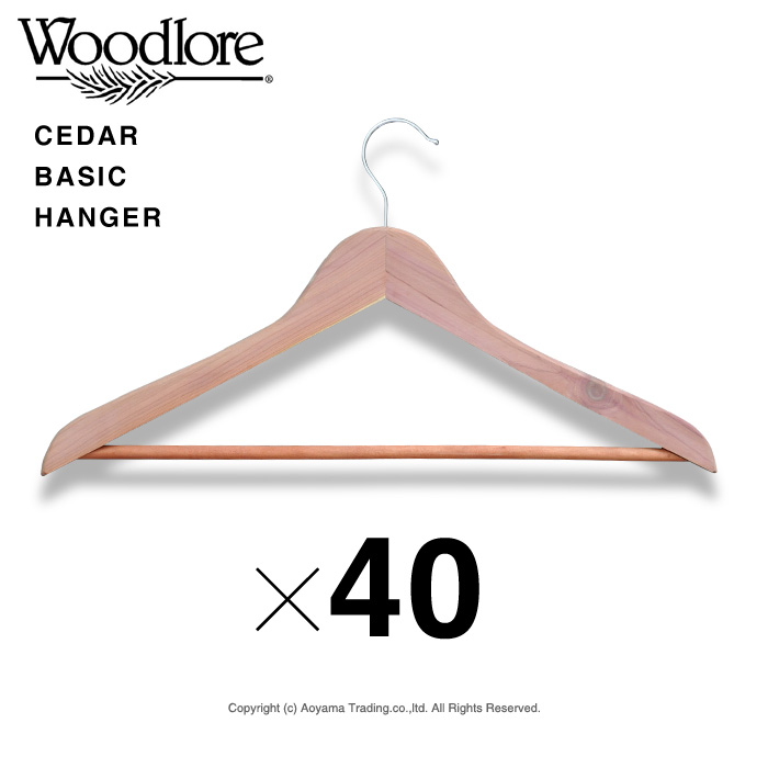 United States, wood road, wood basic Cedar hangers cedarwood is moisture 40 pieces, deodorant, insect repellent effect