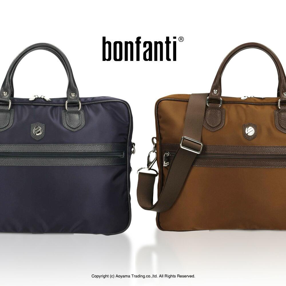 イタリアBonfanti(ボンファンティ)ブリーフケース 834401
