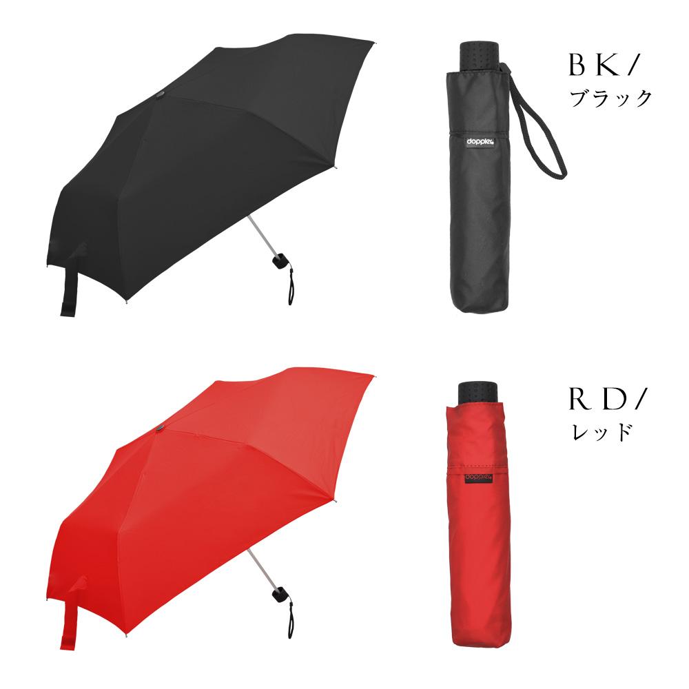奥地利多普勒 (多普勒 Inc.) 超轻折叠伞哈瓦那 722363DSZ 90 厘米玻璃纤维雨伞 (kasa_kasa) 伞轻便折叠伞