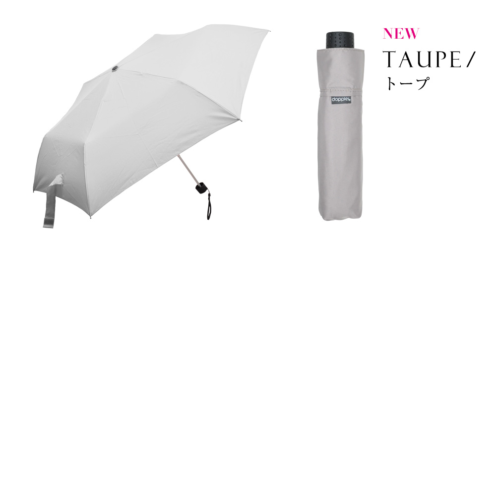 Austrian doppler( Doppler Corporation) ultra light folding umbrella HAVANA 722363DSZ rain outfit umbrella (shade, umbrella) umbrella folding umbrella