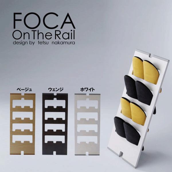 【お買得!】 foca foca PLYシリーズ OnTheRail OnTheRail PLYシリーズ スリッパラック 送料無料, SPORTS EXPERTS:865e7368 --- canoncity.azurewebsites.net