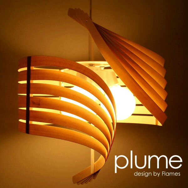 Flames Lighting Designers Plume Dp 052 Anese Style Ceiling Light