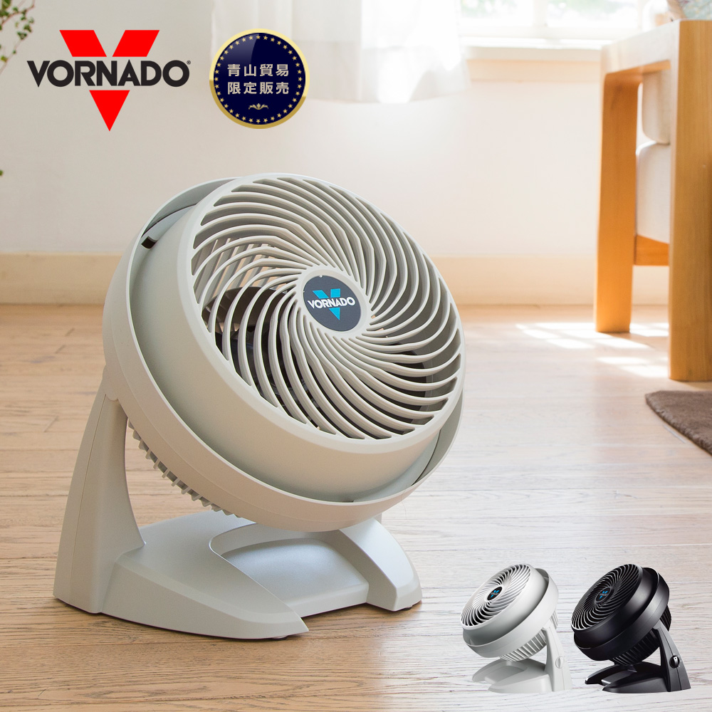 ボルネード(VORNADO)サーキュレーター 630-JP (扇風機・送風機) 【当店専売品】