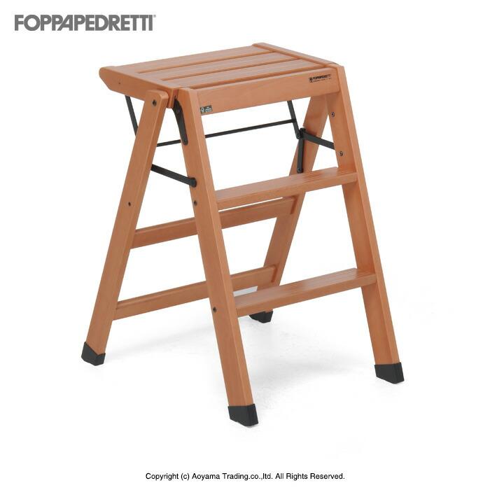 イタリア・フォッパぺドレッティ(FOPPAPEDRETTI) 木製 脚立(踏み台)loggabello(イタリア製 ステップ・ ウッドステップ) 踏み台 イタリア家具