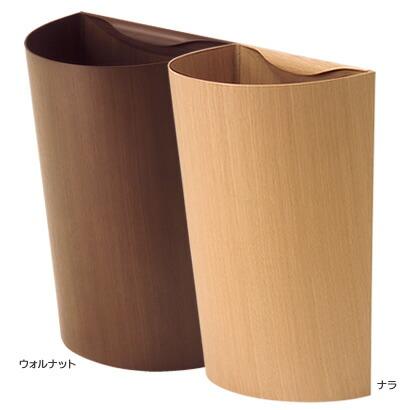 旭川のクラフト工房 cosine(コサイン)fioretto/おしゃれな木製のダストボックス(大)日本製 ごみ箱  D-285W (ウォルナット材)(ゴミ箱)【旭川家具】