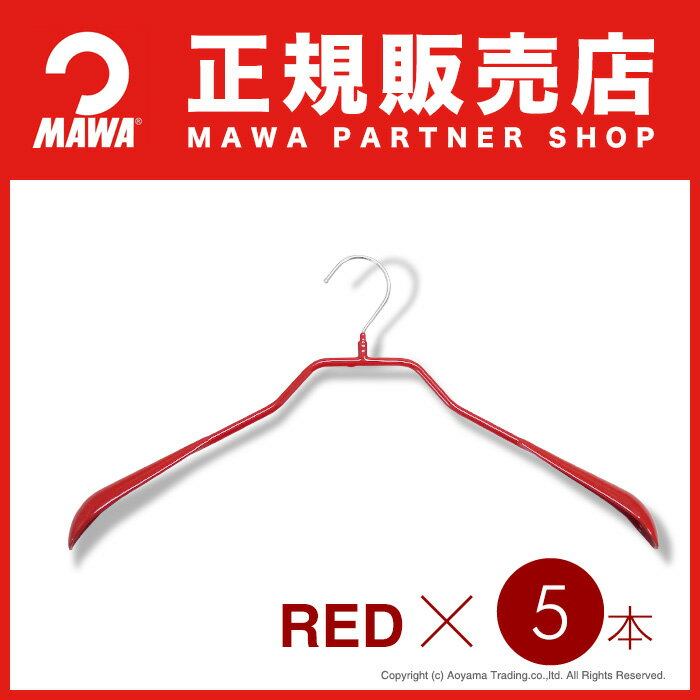 fs3gm where five マワハンガー (MAWA hanger) body form sets are form suitable for a hanger suit and the court which are not slippery