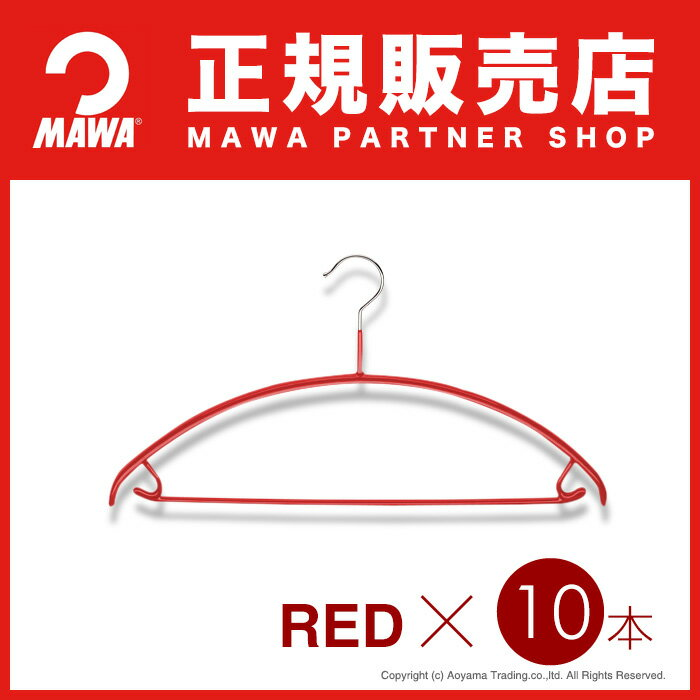 The hanger that ten マワハンガー (MAWA hanger) universal sets do not slip