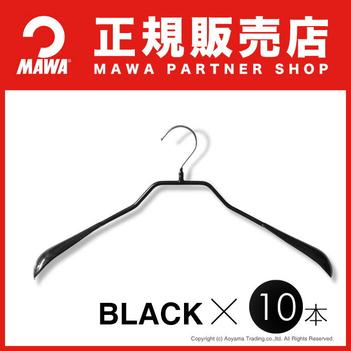 fs3gm where マワハンガー (MAWA hanger) body form mini-ten set is form suitable for a hanger suit and the court which are not slippery