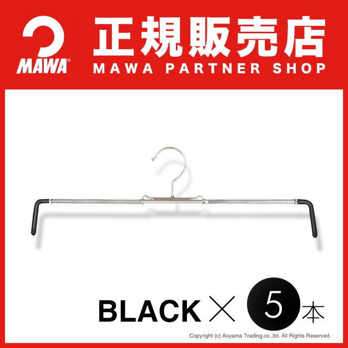 マワハンガー (MAWA hanger) スカートミニ 5 book set slip hanger Mai (MAWA) skirt hanger black (black) fs3gm