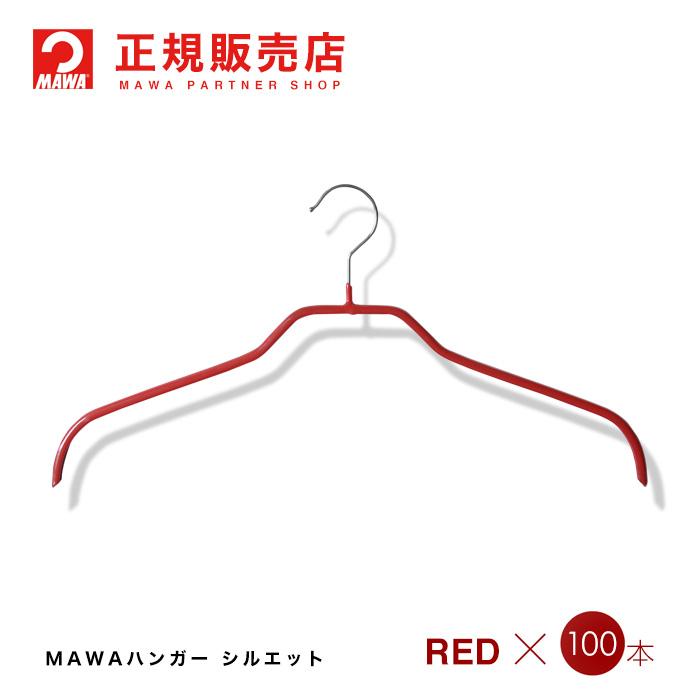 MAWAハンガー(マワハンガー) 【3210-1】 レディースハンガー 100本セット [レッド] シルエット 41F* あす楽 まとめ買い[正規販売店]