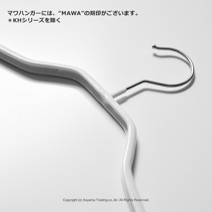MAWA 행거(마와한가) 레이디스 행거 미니[화이트] 10개 세트 실루엣 36 F 정리해 구매[정규 판매점]