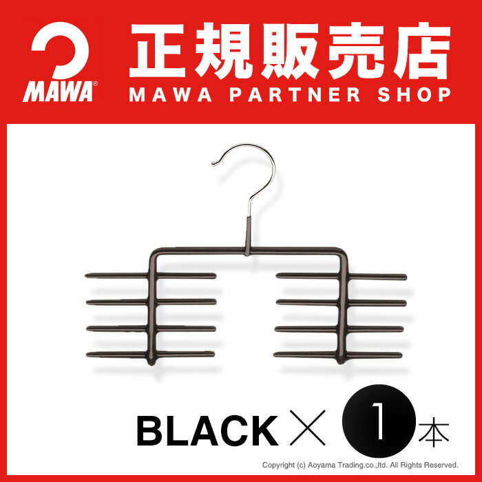 Slip マワハンガー (MAWA hanger) tie hanger slippage, mais ( MAWA ) co. hanger hanger fs3gm
