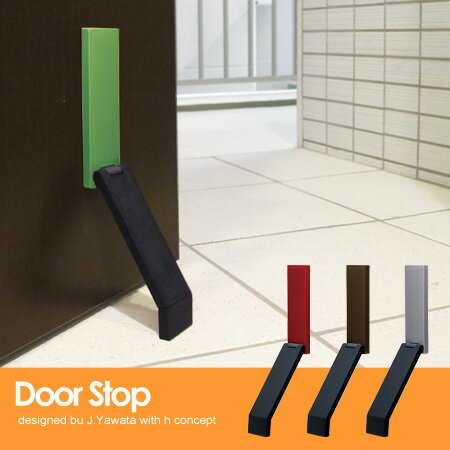 Aoyama Trading Can Operate While Standing In A Convenient Doorstop Tidy ティディー Red Door Stop Magnetic