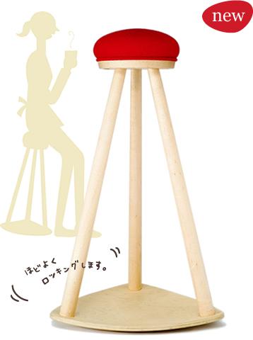 旭川のクラフト工房 cosine(コサイン)赤い帽子のキッチンスツール ST-10CM 木製 椅子 スツール 国産(日本製) いす(イス) 送料無料 【旭川家具】 キャッシュレス5%ポイント還元