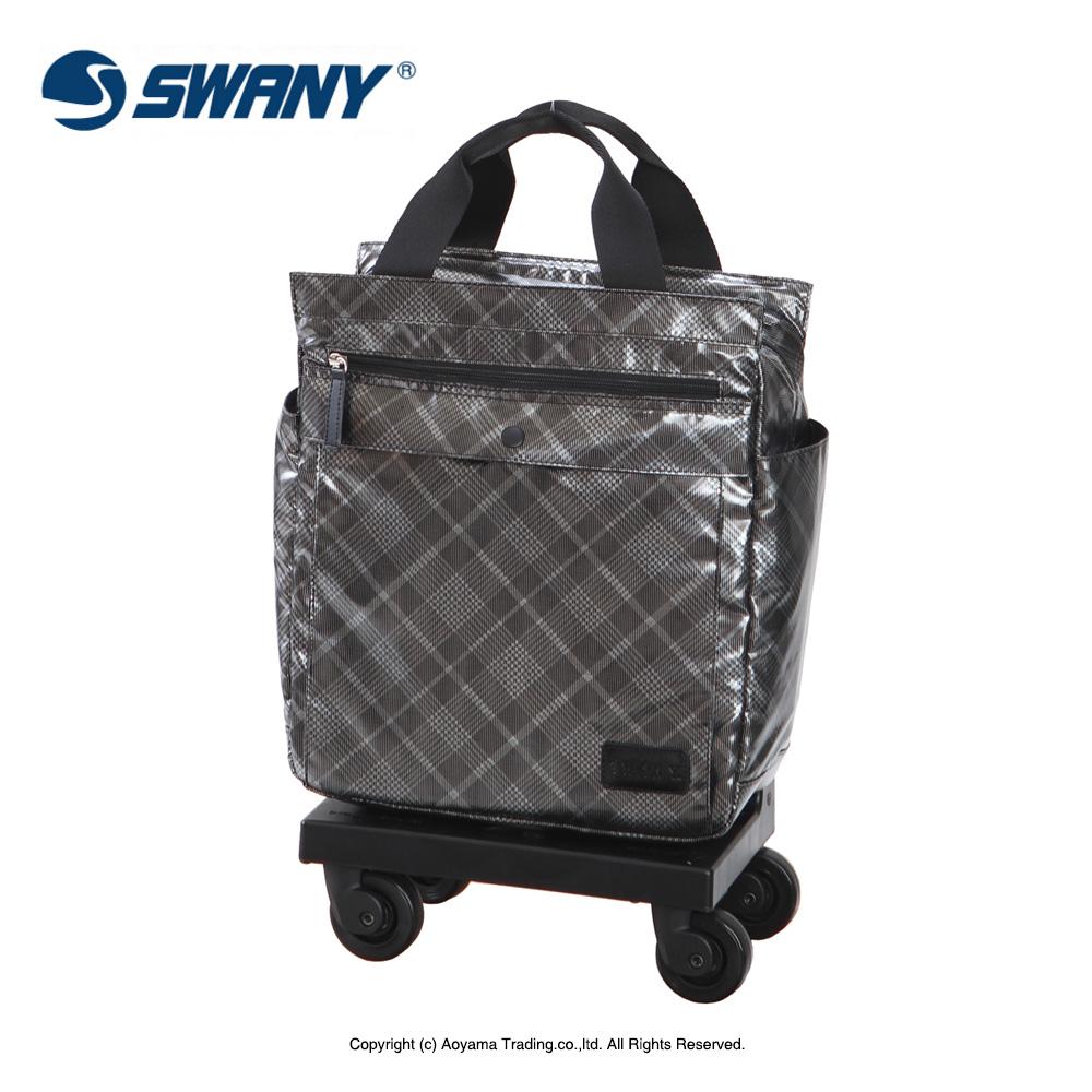 スワニー タルタン D-233 キャリーバッグ (L21) 18L [シルバーチェック] 品番23300 送料無料 キャリーバッグ(キャリーケース)